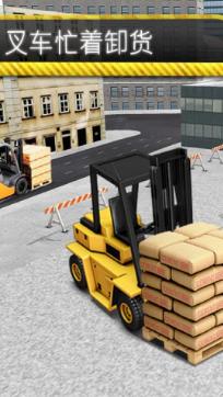 工地模拟器2021无限金币