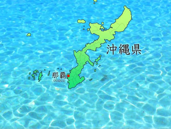 冲绳奴隶岛汉化安卓版